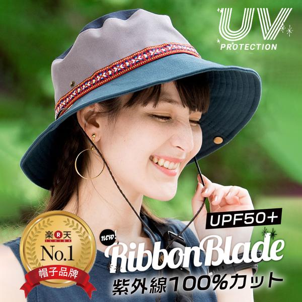 抗UV首選!日本直送防曬遮陽帽 ☼
