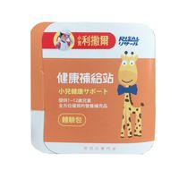 滿額1600贈品-成長鈣鎂 加強護齒配方(鳳梨口味/30包/盒)+雙效晶明葉黃素 咀嚼錠 游離型(FloraGLO)-體驗包 X 1
