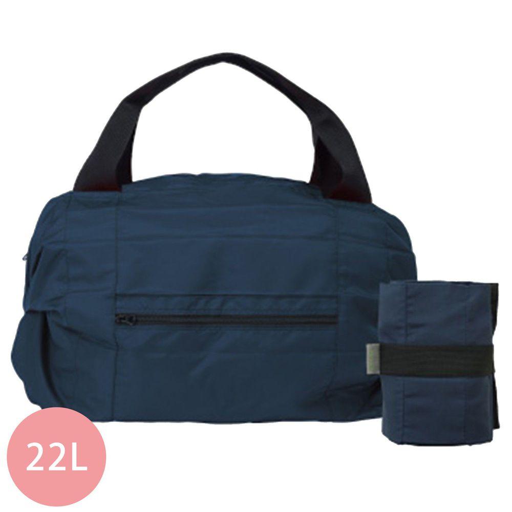 日本 MARNA - Shupatto 秒收摺疊防潑水旅行袋(可掛行李箱手把)-海軍藍 (46x35x17cm)-耐重15kg / 22L