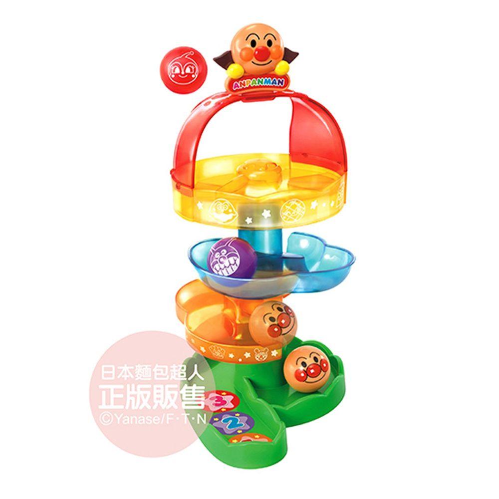 日本麵包超人 - 抓抓滾滾趣味轉轉塔-1歲6個月以上