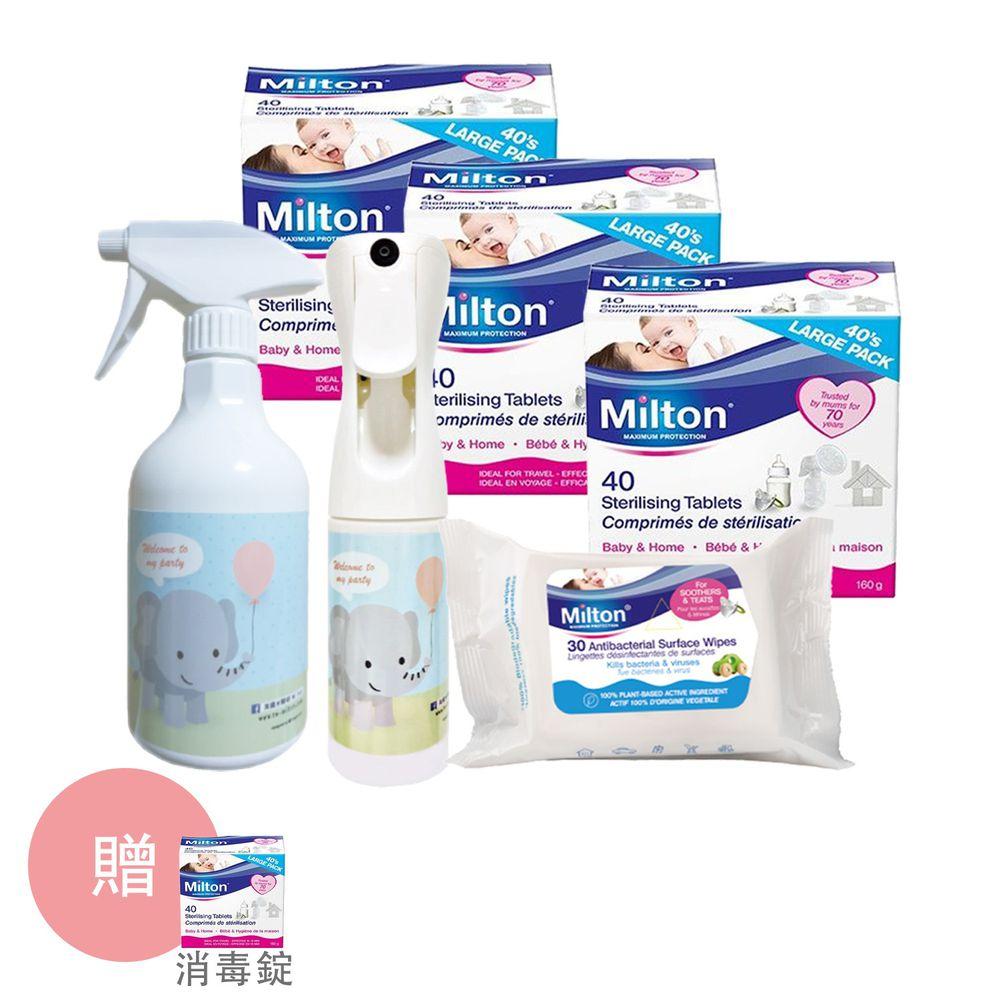 英國 米爾頓 Milton - 居家防護組-消毒錠40入/盒*3+強力噴霧瓶*1+噴霧瓶500*1+抗菌濕紙巾*1-再加贈消毒錠*1盒