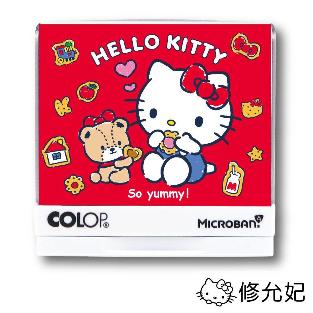 吉祥刻印 - Hello Kitty抗菌衣物印章-黑色墨