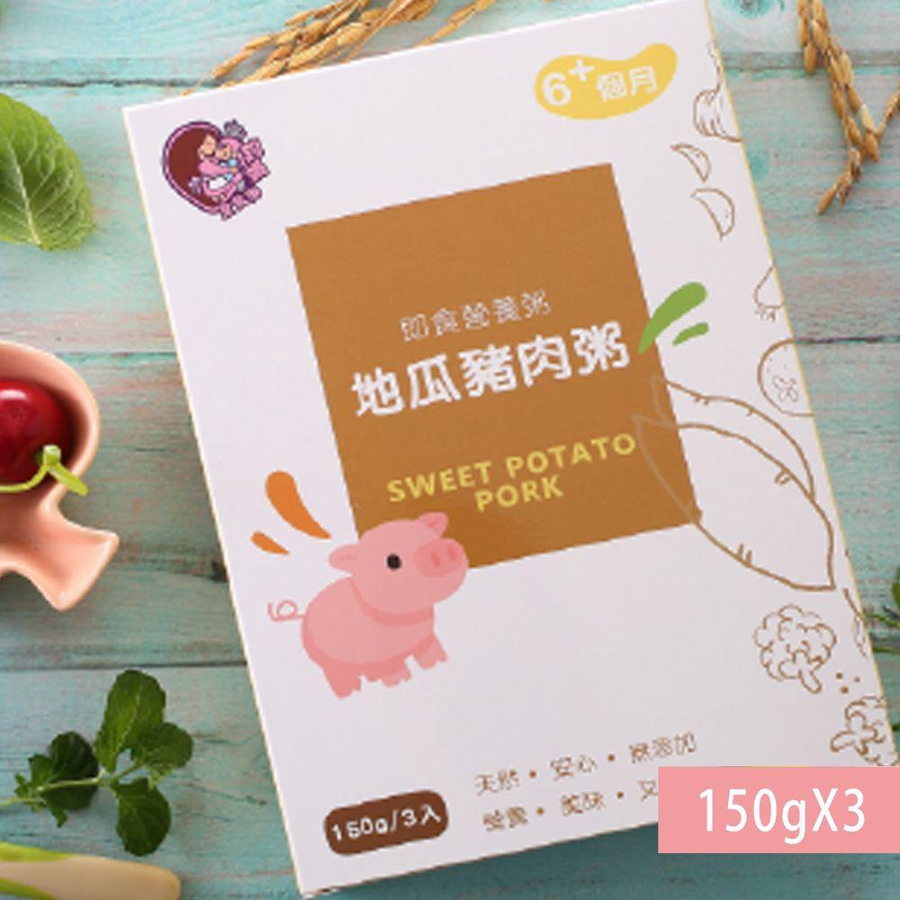 鈞媽御食堂 - 中寶寶-地瓜豬肉粥-150g*3
