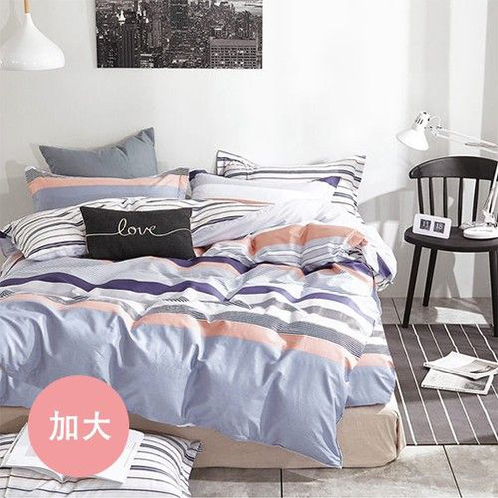PureOne - 極致純棉寢具組-休閒線條(紫)-加大鋪棉兩用被套枕套床包四件組