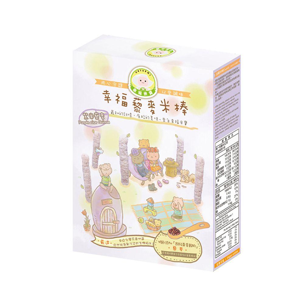 Naturmi幸福米寶 - 幸福藜麥米棒(6個月以上)-紫米-40g/盒