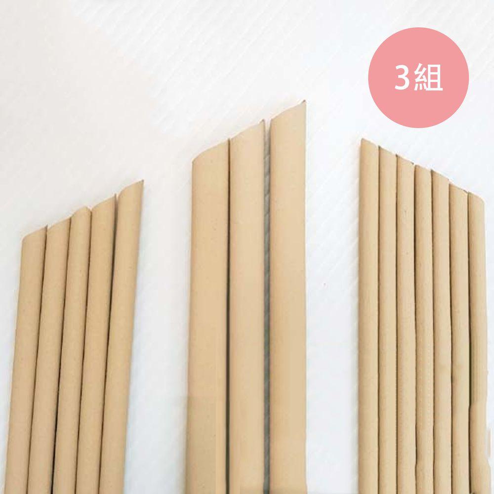 加拿大天際線 Horizon - 天然竹纖維吸管家庭包(110支) 三入組