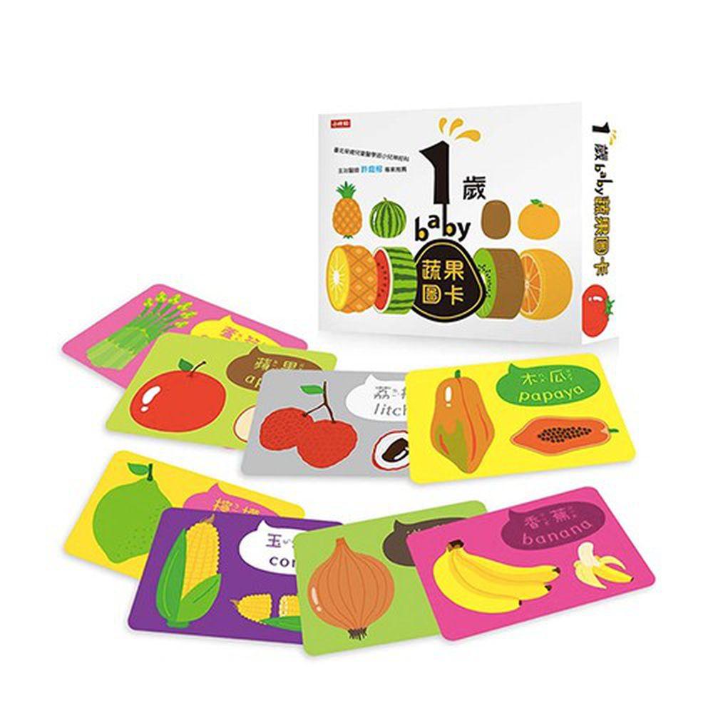 視覺圖卡-1歲baby蔬果圖卡-盒裝