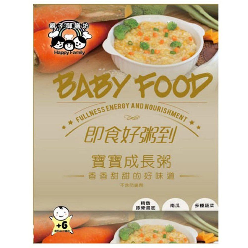 親子御膳坊 - 寶寶成長粥150gx2包 (6個月以上)