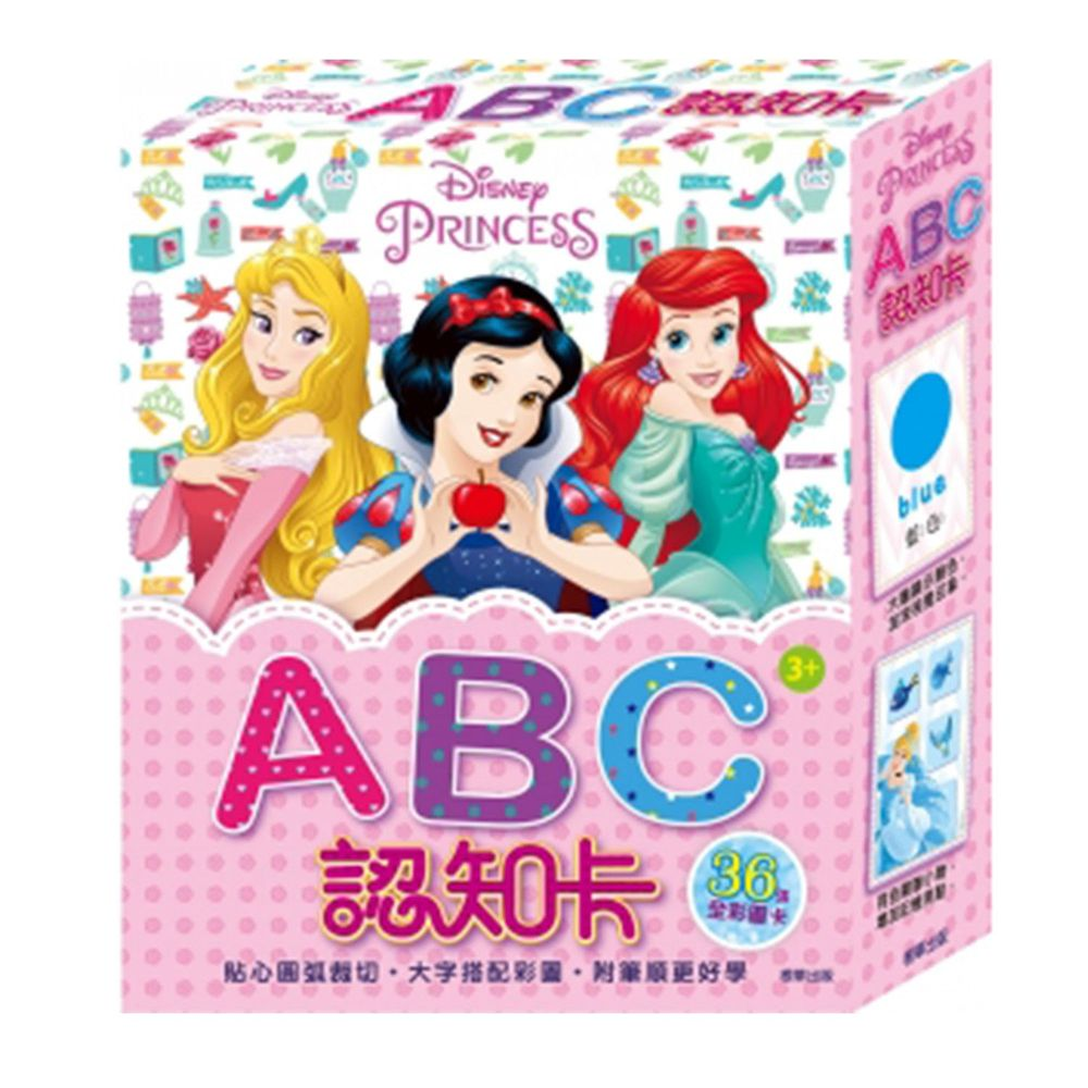 迪士尼公主 ABC認知卡