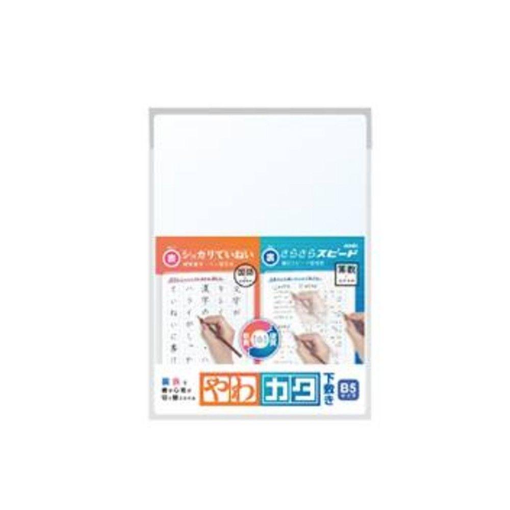 日本文具 SONIC - 雙面軟硬設計墊板-B5