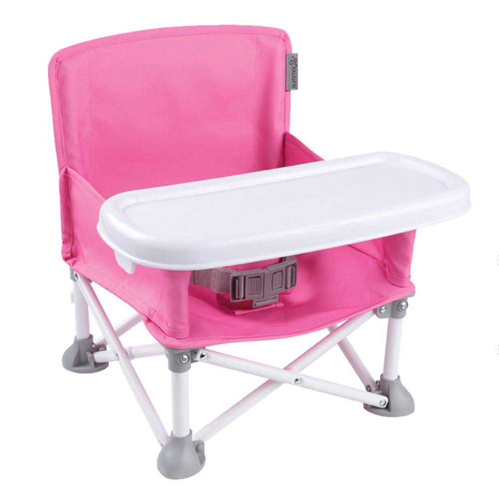 Summer Infant - 可攜式幼兒摺疊餐椅-粉色