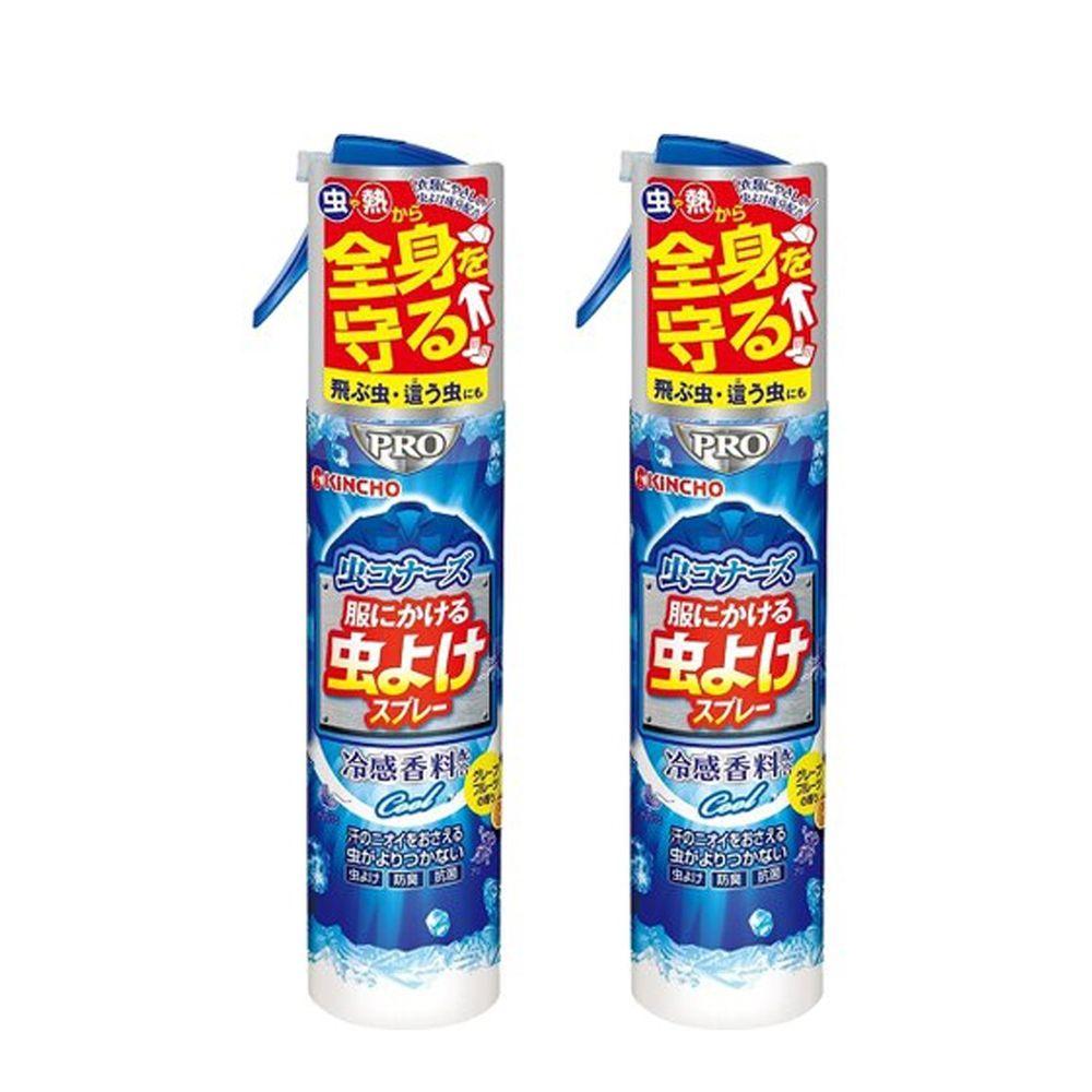 日本金鳥 KINCHO - 蟲不來-涼感衣類驅蚊噴霧-200ml*2