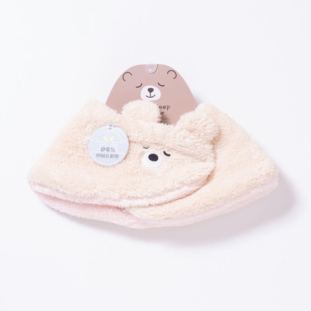 日本 Aube - 毛茸茸保暖正反兩用圍脖(親子通用款)-熊熊-米白
