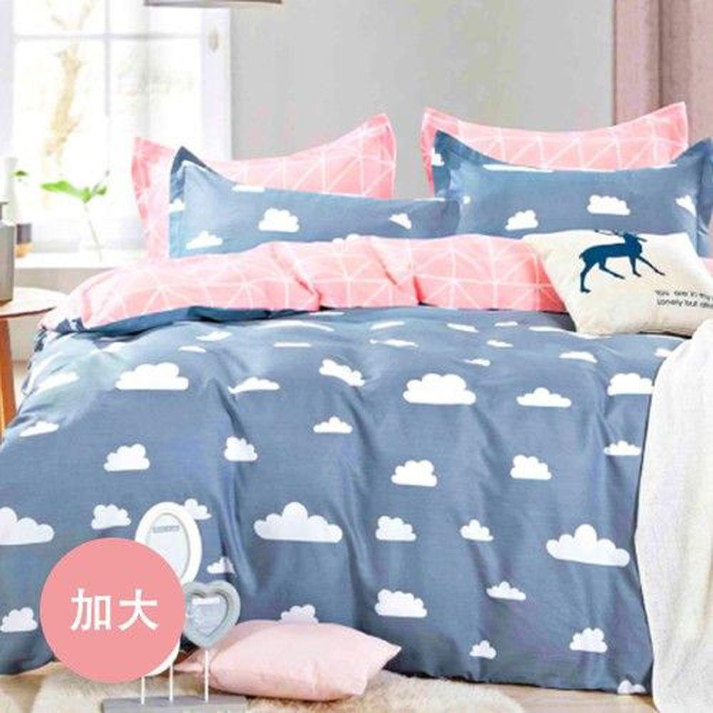 PureOne - 極致純棉寢具組-空中之城-加大鋪棉兩用被套枕套床包四件組