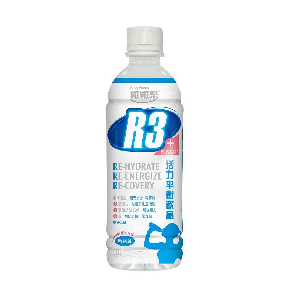 維維樂 - 維維樂R3活力平衡飲品(柚子)-500毫升/瓶