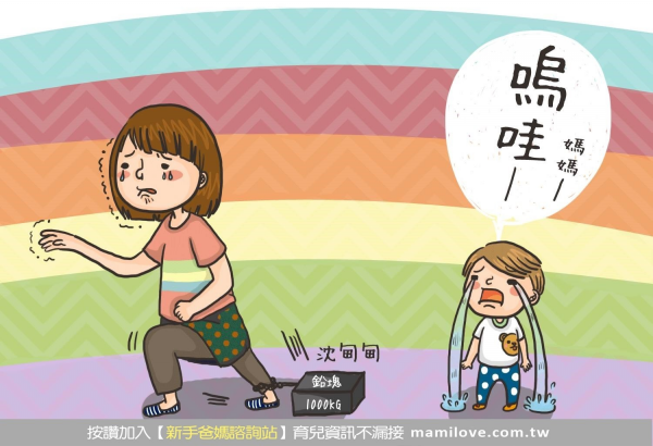 一分開就大哭?改善孩子的「分離焦慮」
