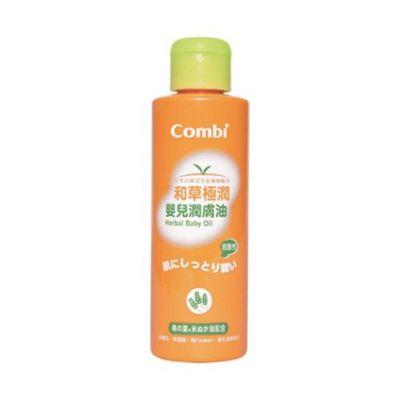 和草極潤嬰兒潤膚油-150ml