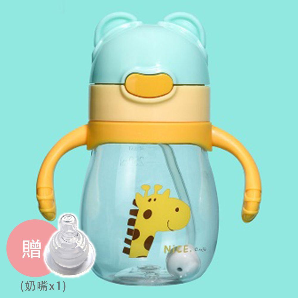 BABY TALK - Tritan熊熊兩用水杯-兒童水壺-友善的長頸鹿-黃色 270ml-獨家贈替換奶嘴*1