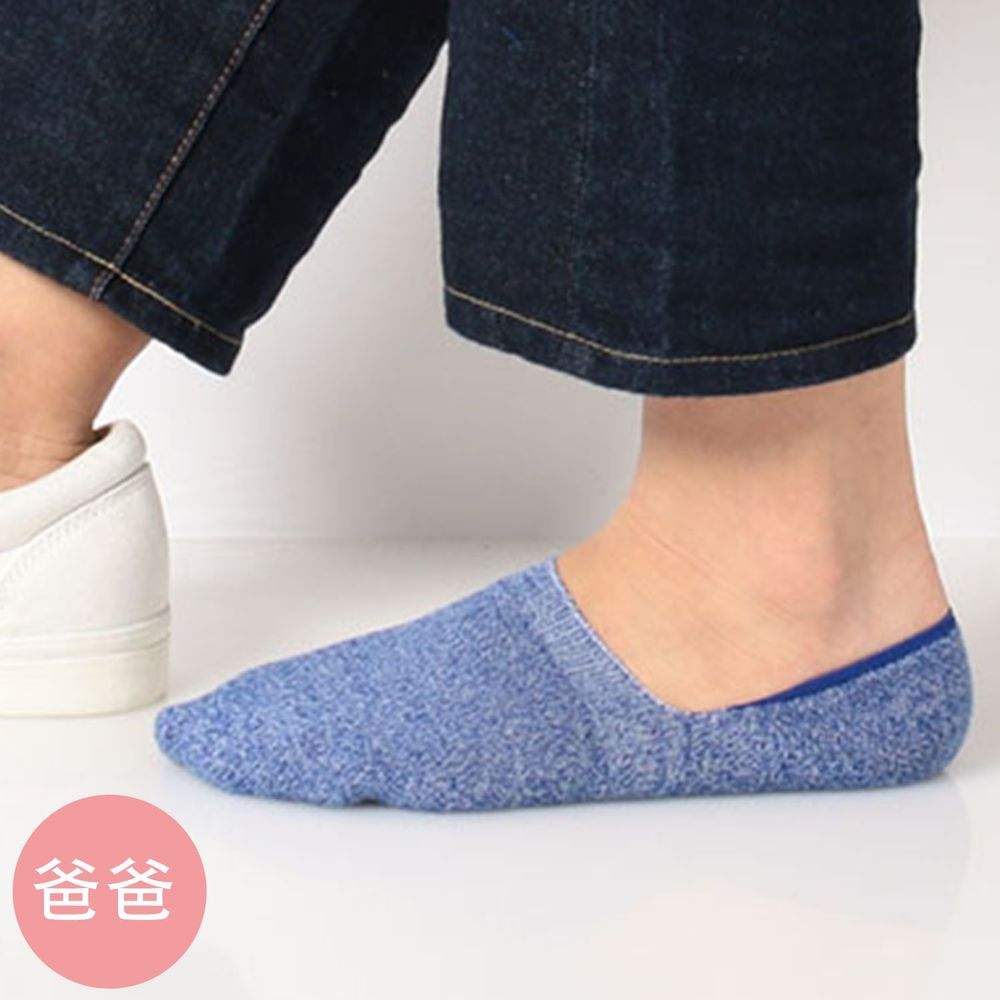 日本 okamoto - 超強專利防滑ㄈ型隱形襪(爸爸)-吸水速乾-水藍 (25-27cm)-棉混
