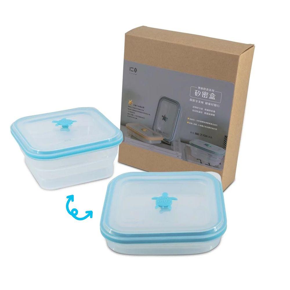 仁舟淨塑 - 矽密盒-正方形-藍矽龜-900ml