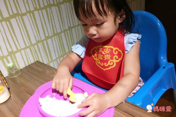 FARANDOLE 法紅荳聰明學習餐盤