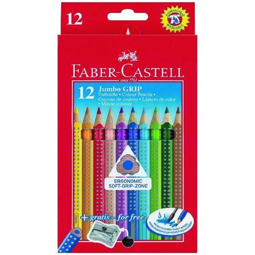 輝柏 FABER-CASTELL - JUMBO水彩色鉛筆12色