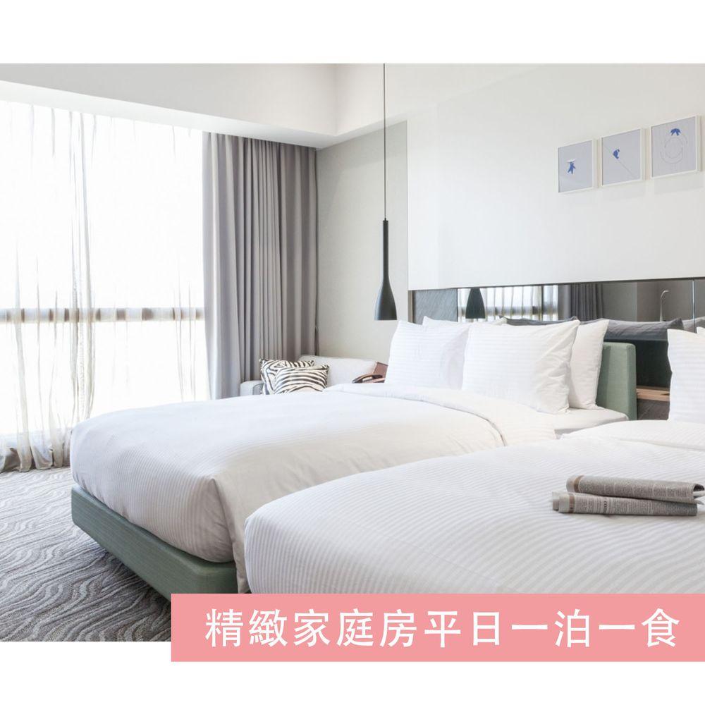 嘉義新悅花園酒店 - 精緻『家庭房』平日一泊一食-電子票券特談優惠
