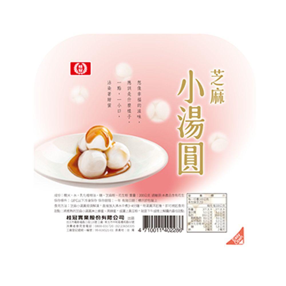 桂冠 - 芝麻小湯圓-200g/盒