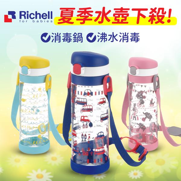 透明水壺特賣會!日本 Richell 冷水壺,前輩媽媽推薦!
