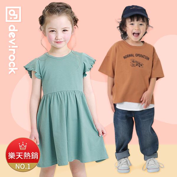 日本 devirock 日系清新風童裝 ★ 初夏新品