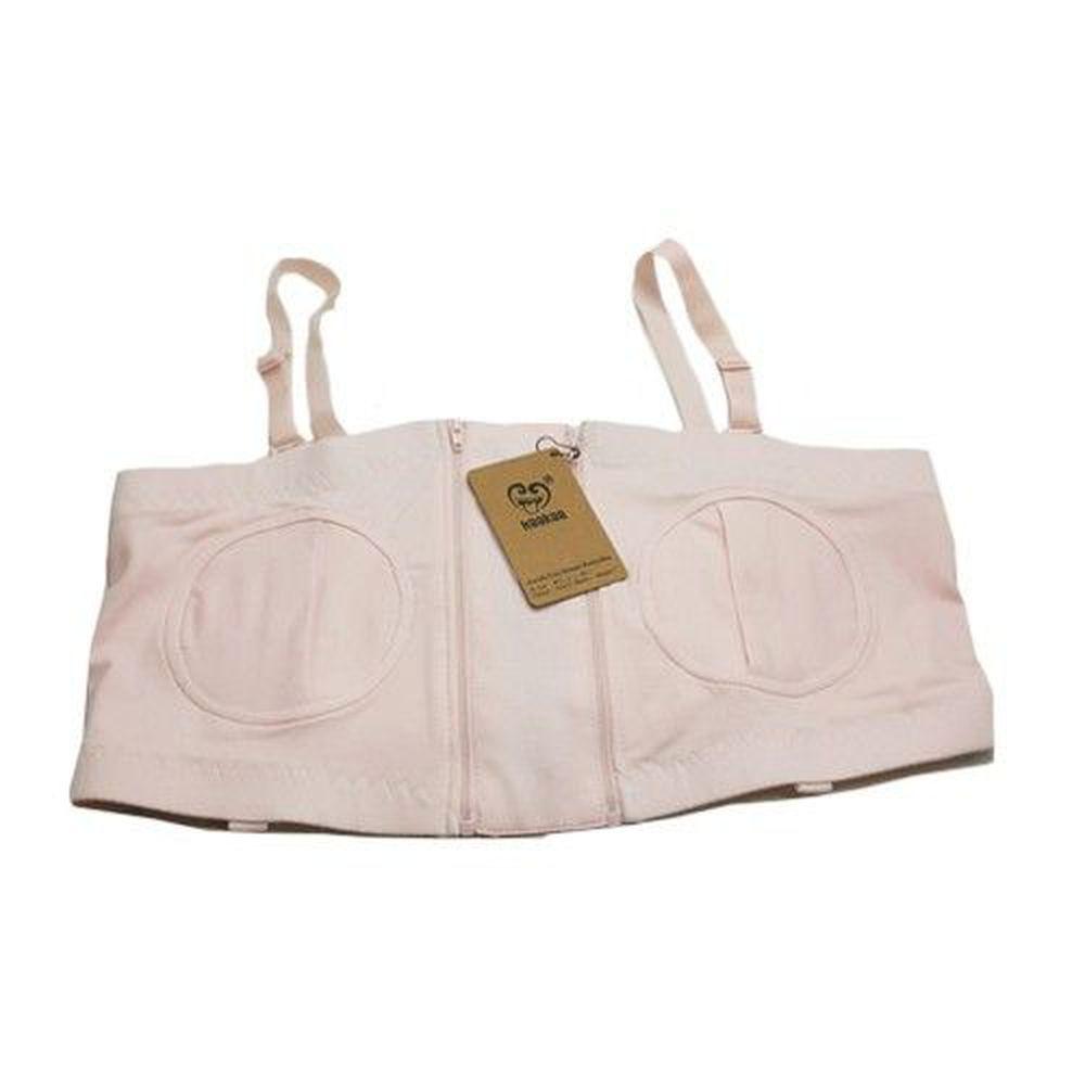 紐西蘭 HaaKaa - 免手持親餵集/擠乳輔助哺乳內衣-粉色
