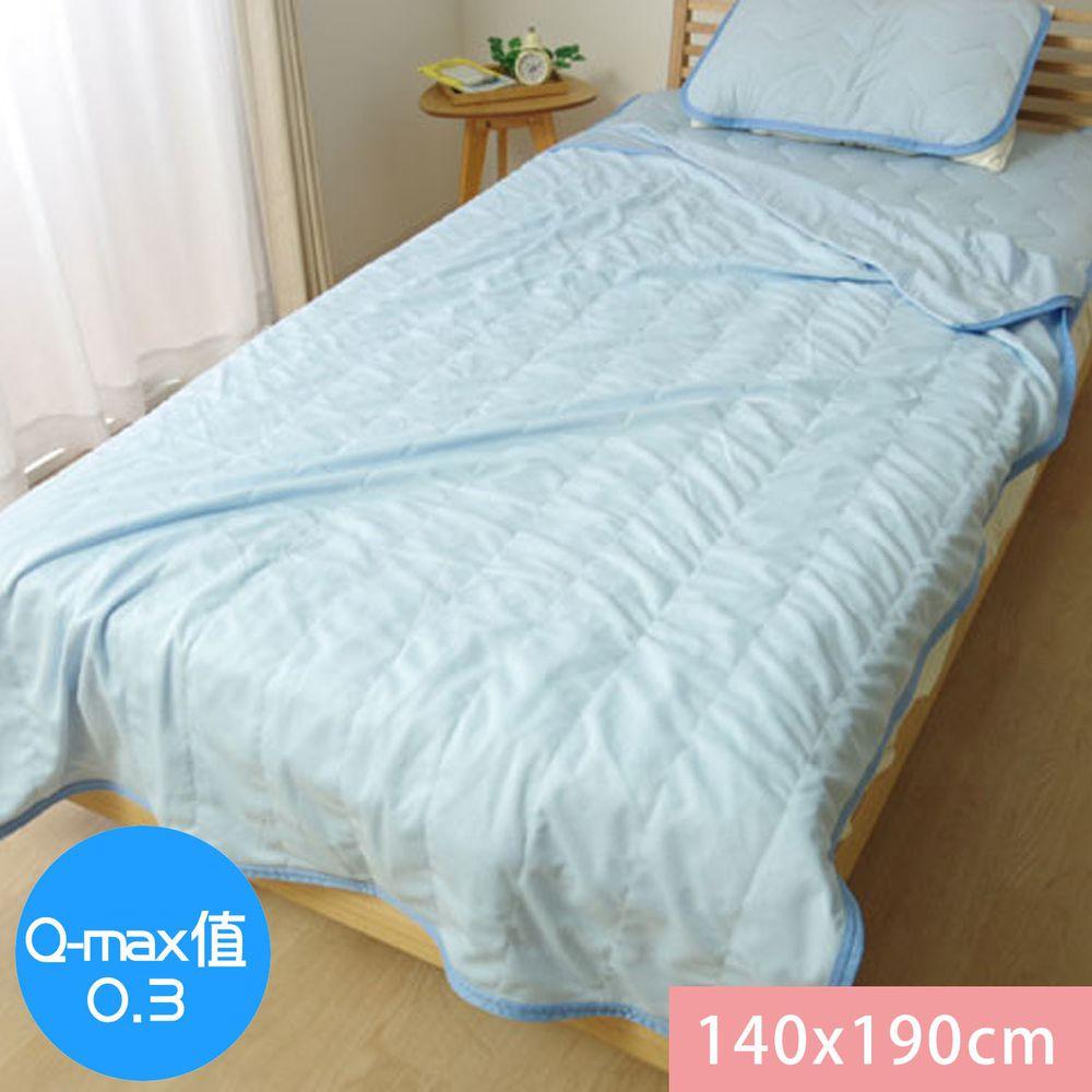 日本池彥 - 接觸涼感毯/涼被-水藍 (140x190cm)