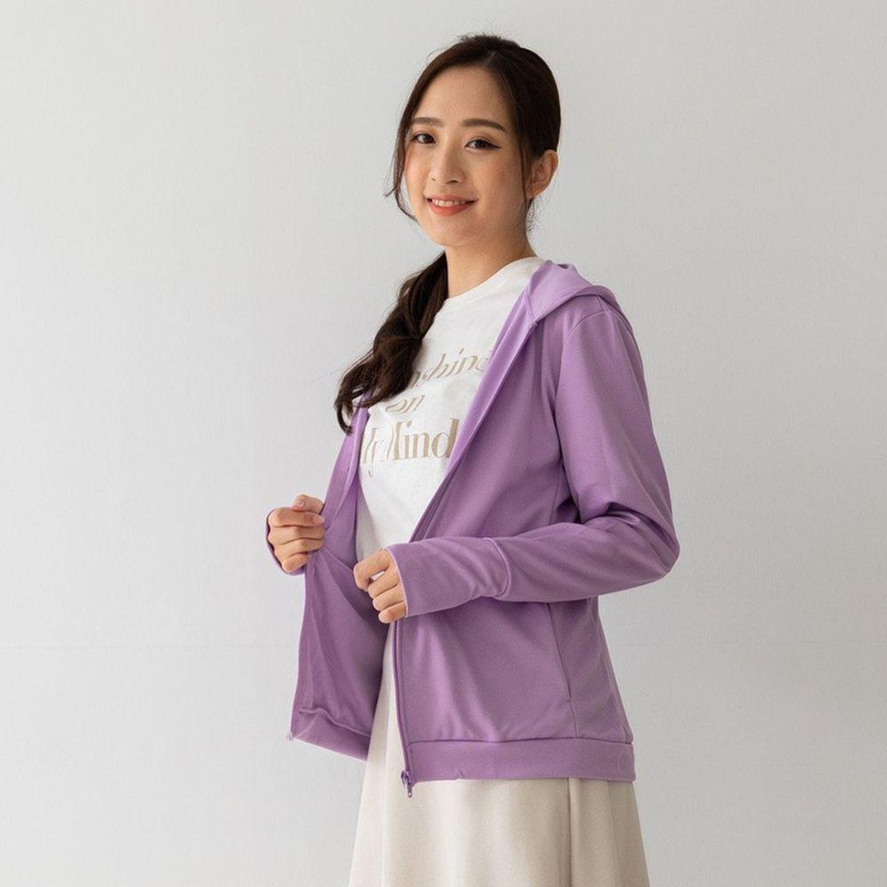 貝柔 Peilou - UPF50+高透氣防曬顯瘦外套-女連帽-粉紫色