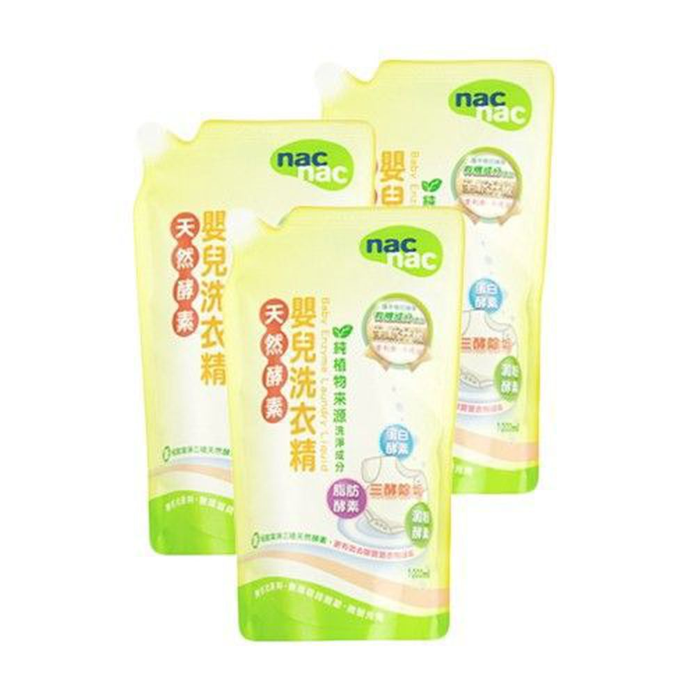 nac nac - 天然酵素嬰兒洗衣精-補充包-3入促銷組-1000mLx3