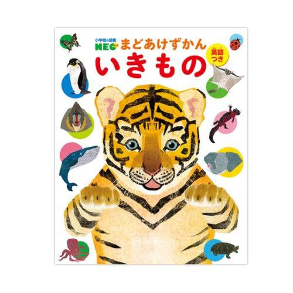 NEO系列英日對照翻翻書圖鑑-動物