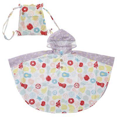 小童防雨斗篷(附收納袋)-水果世界 (90cm)