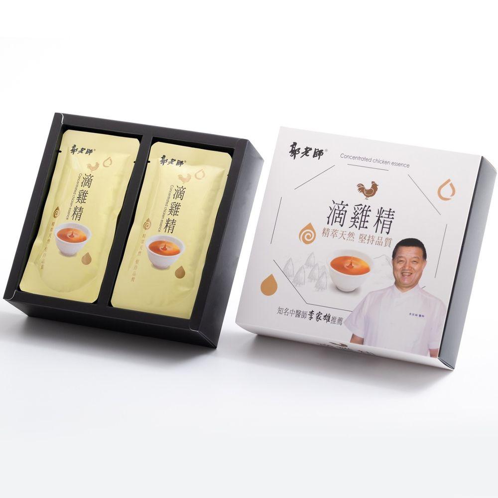 郭老師養生料理 - 特惠組-常溫滴雞精-一盒10入,每包60cc