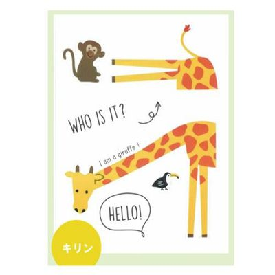 猜猜我是誰動物造型馬桶裝飾貼-猴子長頸鹿 (160x235mm)