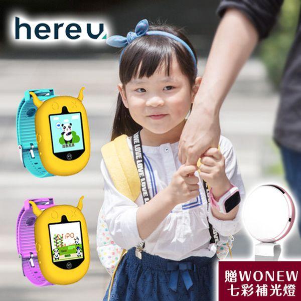 hereu U5 4G兒童智慧手錶 ❤︎ 加碼送專屬保護套、手機補光燈!