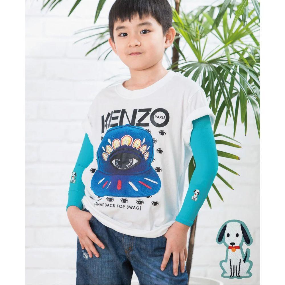 貝柔 Peilou - UPF50+兒童高效涼感防蚊抗UV袖套-(貼布繡)-小狗-湖綠 (F)