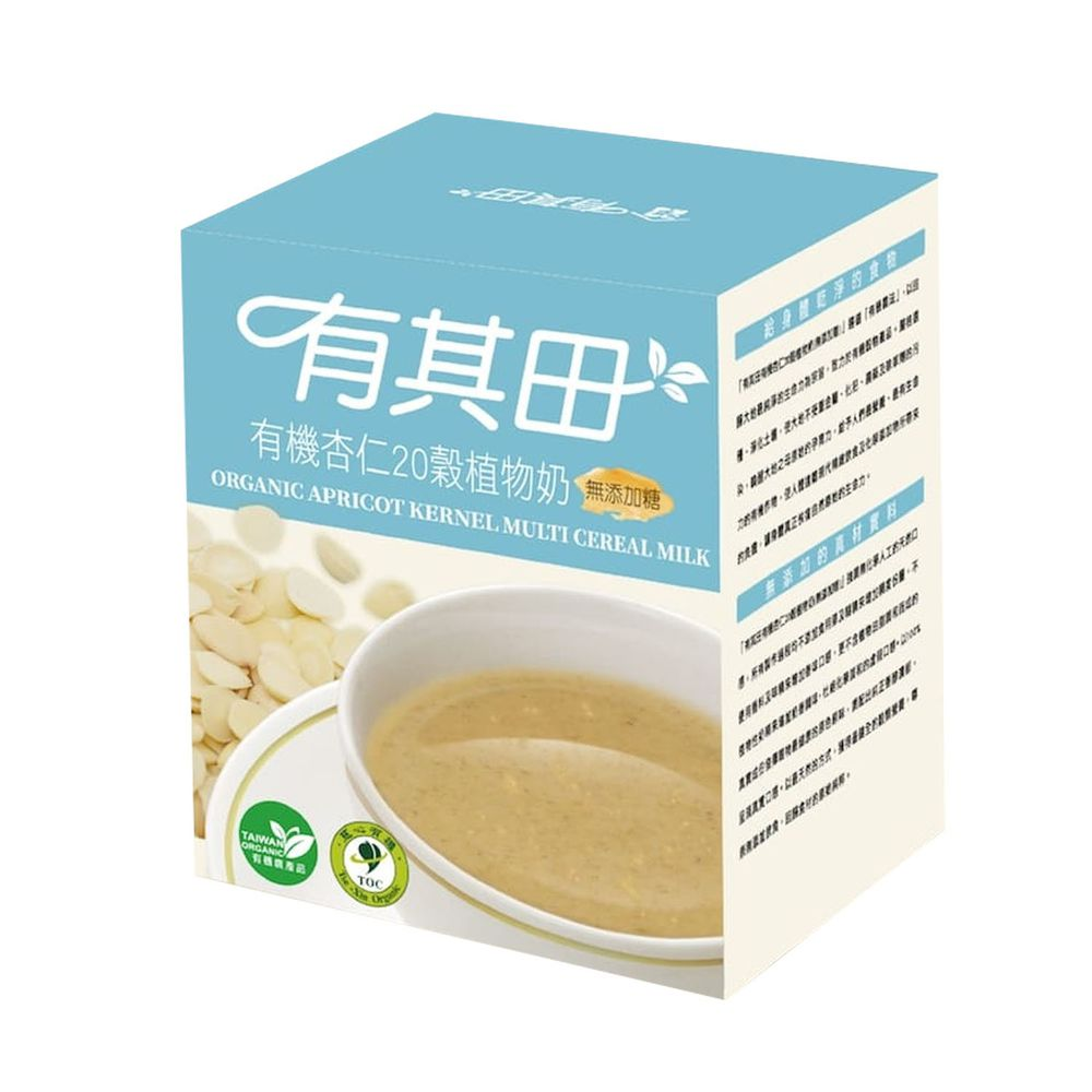 有其田 - 新品上市~有機杏仁無添加糖20穀植物奶輕巧盒X1(10包/盒)