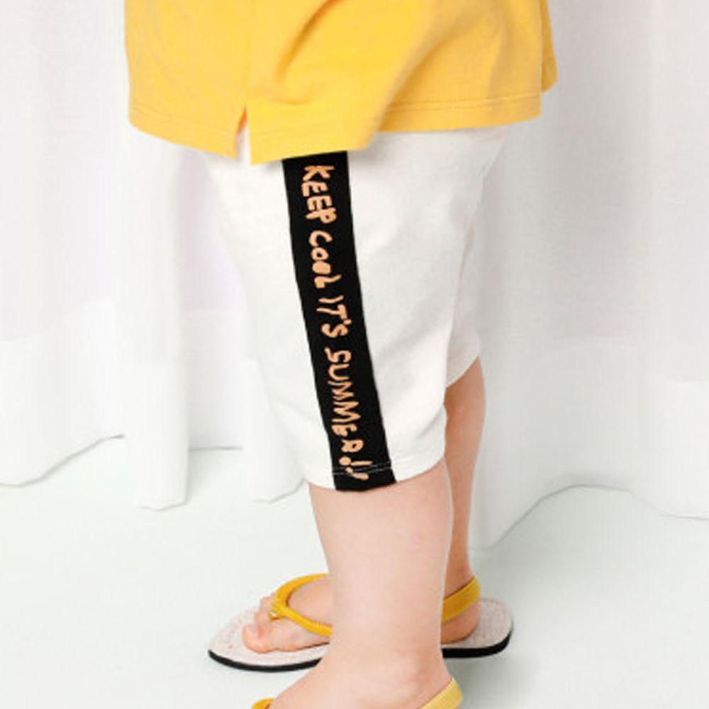 韓國 milk mile - 側邊字母色塊內搭褲-象牙白