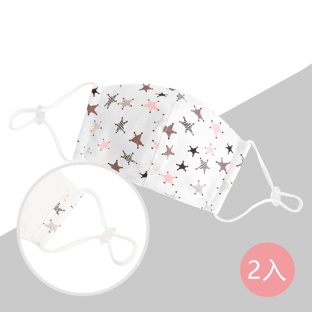 韓國 Coney Island - 純棉+2層棉紗兒童布口罩(2入組)-閃亮星星 (11*16cm)