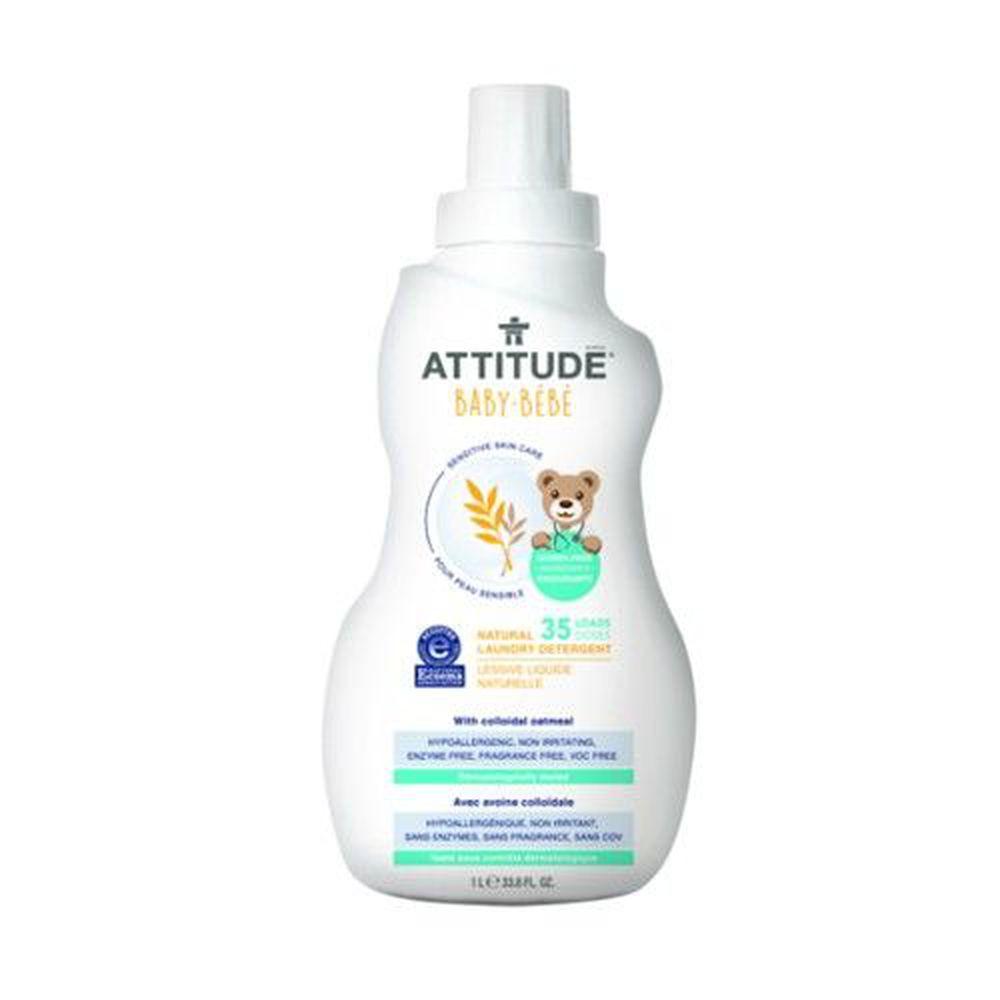加拿大 ATTITUDE 艾特優 - 寶寶敏感肌膚洗衣精-無香精-1L