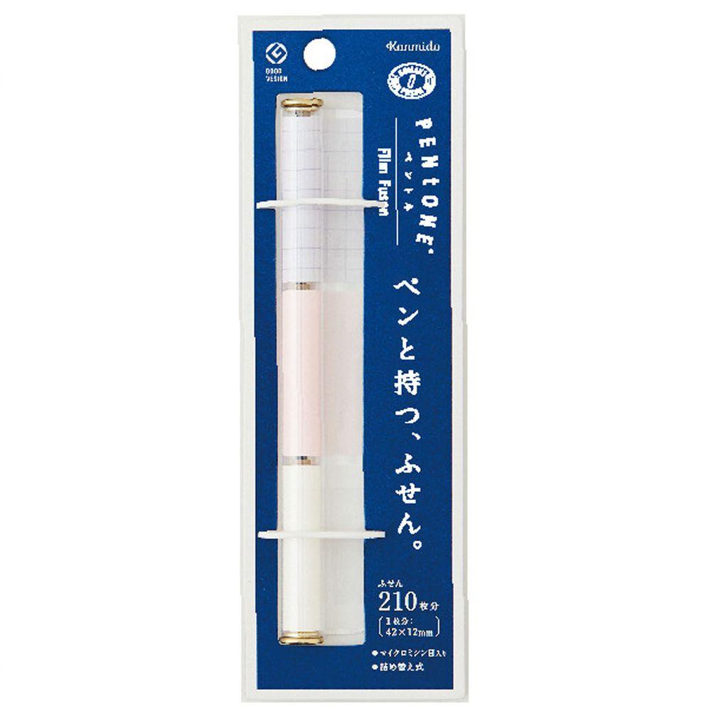 日本文具 Kanmido - PENTONE 便攜筆式便利貼-三色格子-淺紫粉白