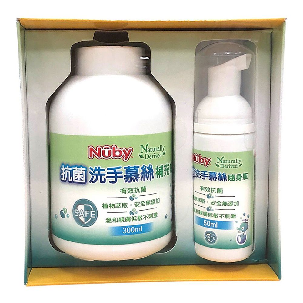 Nuby - 抗菌洗手慕絲組-隨身瓶+補充罐-50ml+300ml