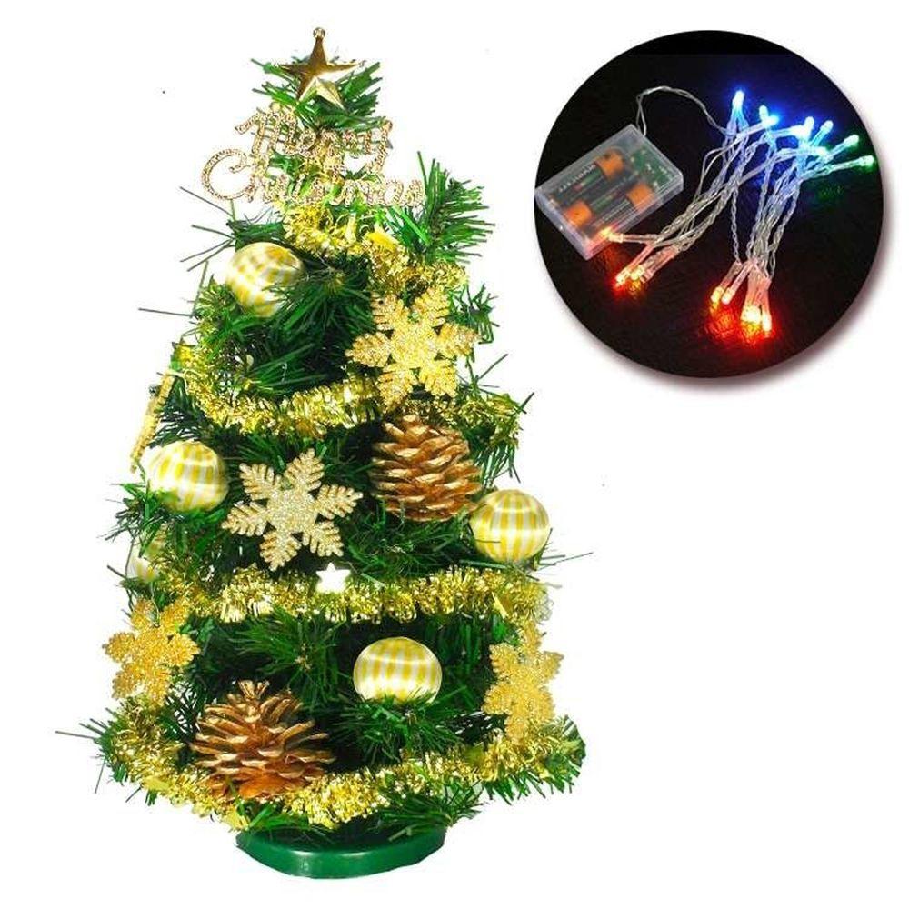 摩達客 - 台灣製迷你裝飾綠色聖誕樹+LED20燈彩光電池燈-糖果球金雪花系-綠色聖誕樹 (1尺(30cm))