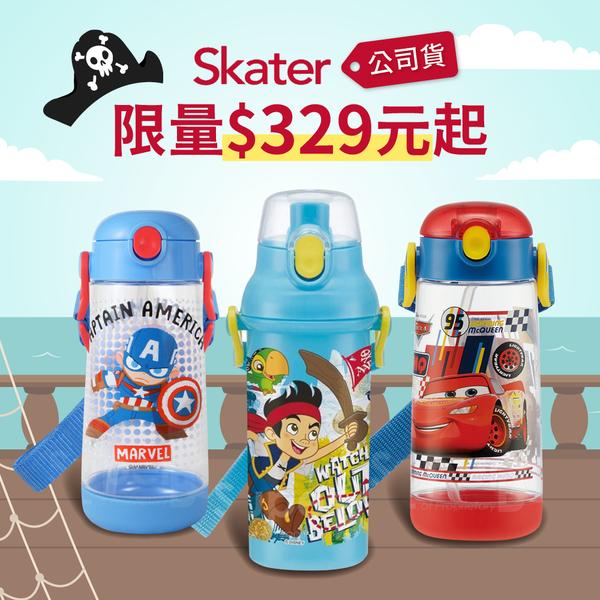 公司貨限量$329元起!【日本 SKATER 】超夯迪士尼直飲水壺、三件組餐具