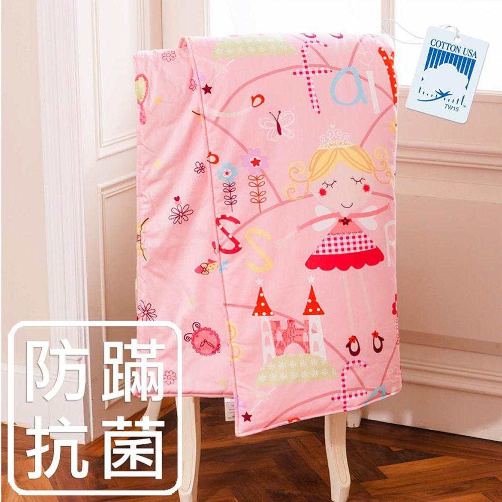 鴻宇HONGYEW - 防螨抗菌100%美國棉兒童涼被-公主城堡-1899粉