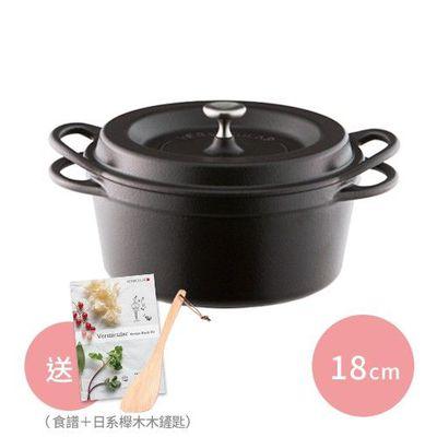琺瑯鑄鐵鍋-碳黑 (18cm)-送食譜+日式櫸木木匙1支